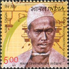 Nain Singh Rawat 2004 stamp of India.jpg