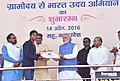 """Narendra Modi presenting the credit certificates, under various schemes to the beneficiaries from Scheduled Casts, at the launching ceremony of the """"Gram Uday se Bharat Uday"""" Abhiyan, in Mhow, Madhya Pradesh (5).jpg"""