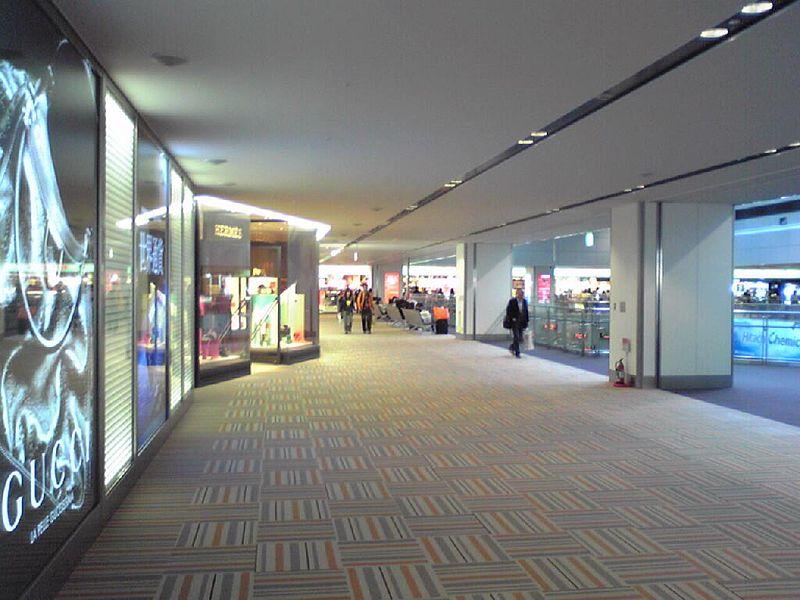 File:Narita T2 Gobangai.jpg