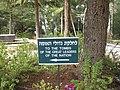 Nation's Great Leaders Graves IMG 1213.JPG