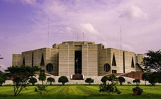Sher-e-Bangla Nagar - Parliament of Bangladesh - backside.