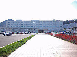 National Hospital Organization Hokkaido Medical Center.jpg