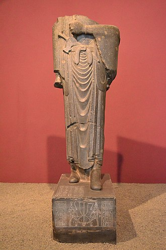 Twenty-seventh Dynasty of Egypt - Egyptian statue of Darius I.