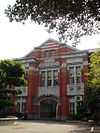 National Taichung Agricultural Senior High School Building.JPG