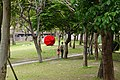 National Taiwan Museum of Fine Arts 國立台灣美術館 - panoramio (3).jpg
