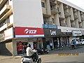 Natraj building-hotel - panoramio.jpg