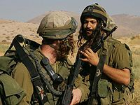 """IDF soldiers of the religious 97th """"Netzah Yehuda"""" Infantry Battalion"""