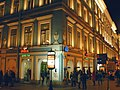 Nevsky 30 - autumn 2007.jpg