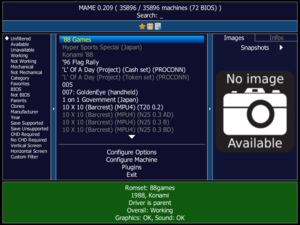 MAME's main menu (as of version 0.171)