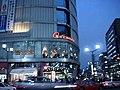 Nihon-bashi Tokyu Entrance 1999.jpg