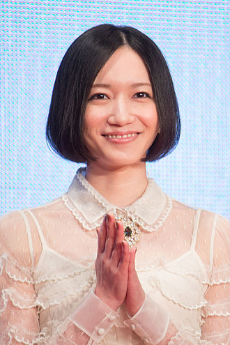 "Ayano Ōmoto - Image: Nocchi (Perfume) ""We Are Perfume"" at Opening Ceremony of the 28th Tokyo International Film Festival (22241488958)"