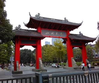 Sichuan University - the north gate of Wangjiang Campus of SCU, taken on 17, Oct 2015