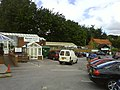 Nottcutts Booker Garden Centre - geograph.org.uk - 1396880.jpg