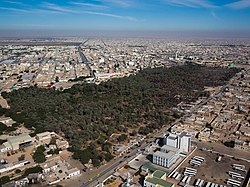 Nouakchott City View