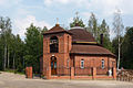 Novofryazino Saint Vladimir Church 020129.jpg