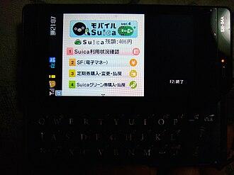 Mobile Suica - Image: OSAIFU KEITAI SH 04A
