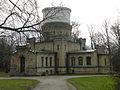 Observatory. Lund.jpg
