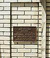 Odd Fellows Building NRHP plaque - Portland, Oregon.JPG