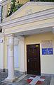 Odesa Havanna 1 DSC 3549 51-101-0172.JPG