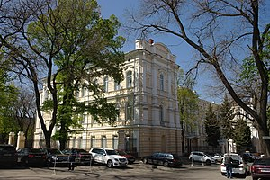 5-я гимназия (Одесса) cover