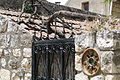 Old-City Architecture - Tsfat (Safed) - Galilee - Israel - 05 (5714074362).jpg