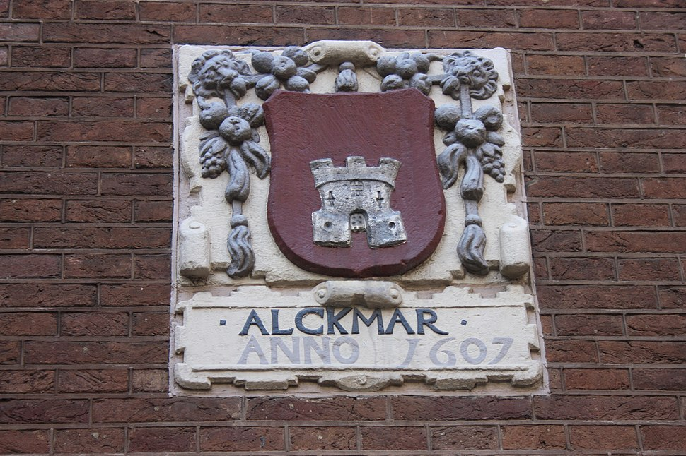 Old Alkmaar plaque, Amsterdam Museum