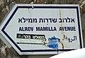 Old Jerusalem P1050633.JPG