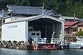 Omihachiman Okishima Port 2013-10C.JPG