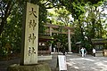 Omiwa-jinja ni-no-torii.jpg