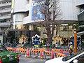 Omotesando - panoramio - kcomiida (16).jpg