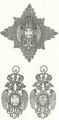 Orde van de Witte Adelaar Servie.jpg