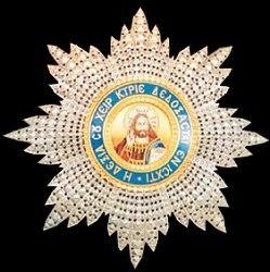 Order of Redeemer,Grand Cross