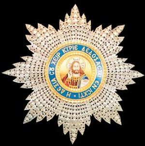 Order of the Redeemer - Image: Order of Redeemer,Grand Cross