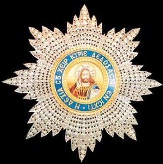 Order of the Redeemer - Image: Order of Redeemer,Grand Cross