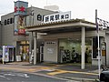 Orio Station east 20170923.jpg