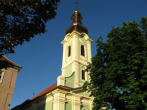 Church of St. Nicholas, Karlovac - The renovated church