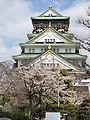 Osaka's castle.JPG