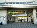 Osaka-monorail Dainichi station - panoramio (1).jpg