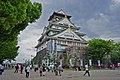 Osaka castle , 大阪城 - panoramio (58).jpg