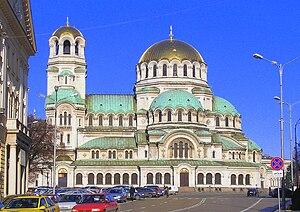 Un des symboles de Sofia: la Cathédrale Alexandre-Nevski, la plus grande cathédrale des Balkans