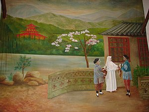 """Amandina of Schakkebroek - Saint Amandina at her mission post in Taiyuan, China. (Painting in the choir of the """"Chinese Chapel"""" in the Amandina museum)"""