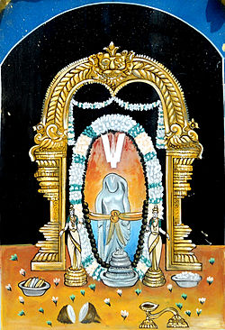 Painting of Varaha Narasimha Swamy at a Temple in Bhadrachalam.JPG