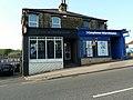 Pair of shops on Skipton Road, Harrogate (geograph 2980011).jpg