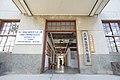 Pak-Mng Mercy's Door Free Clinic (Taiwan).jpg