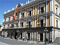 Palacio de Gobierno La Paz.jpg