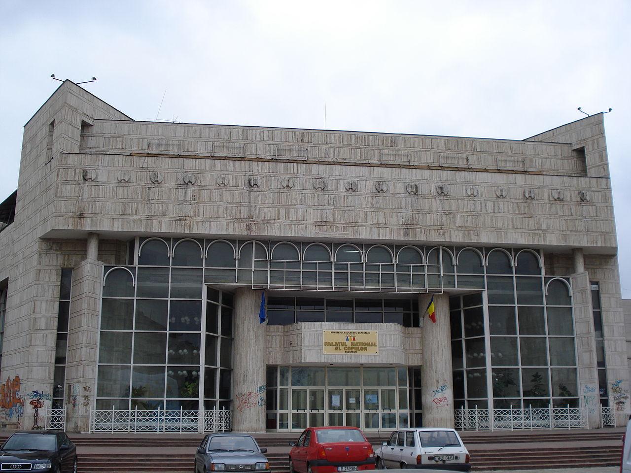 File Palatul National Al Copiilor Jpg Wikimedia Commons
