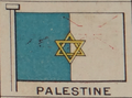 Palestine flag in Larousse 1934.png