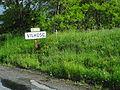 Panneau d'entrée Vilhosc (Entrepierres).JPG
