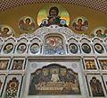 Parede do altar Catedral Metropolitana Ortodoxa.jpg