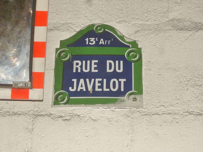 Fichier:Paris 13e - Rue du Javelot - plaque 1.jpg